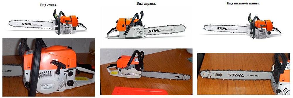 Stihl-MS-660-1
