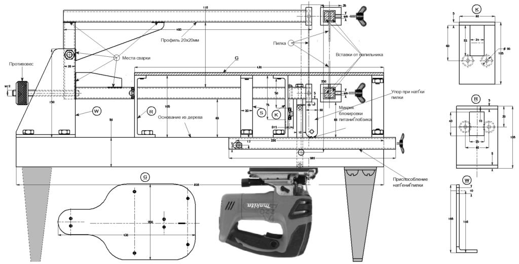 Стационарный лобзик - 5 лучших моделей, технические характеристики и инструкция по сборке станка своими руками